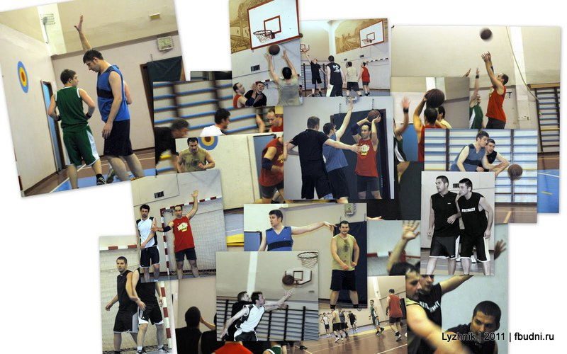 Баскетбольный Freestyle