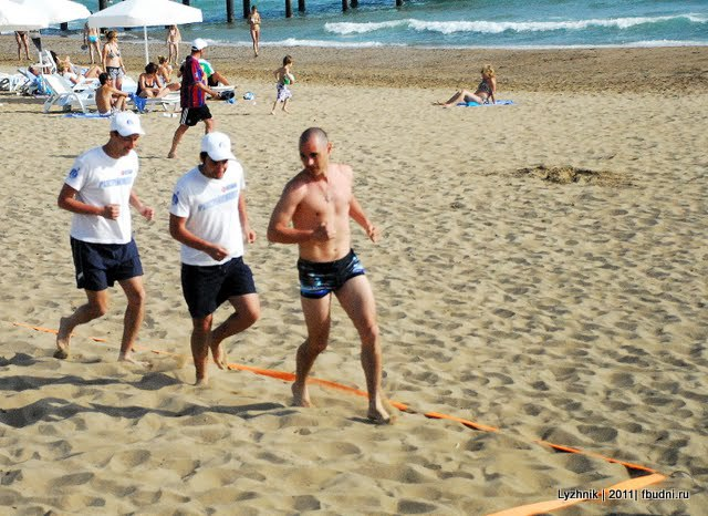 Beach Volley BuDni Cup