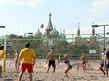 Beach Volley BuDni Cup V